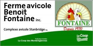 Ferme avicole BFontaine-2